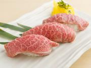 完全個室くずし肉割烹 〇喜 -まるよし- 神田駅前店