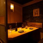 ◆全席完全個室◆デート、接待、合コンなど様々なシーンに最適◆