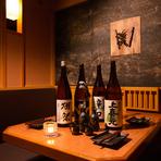 大切な方との接待、仲間との飲み会に最適◆2名~完全個室◆