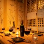 全席完全個室◆8品飲み放題付き2500円◆11品飲み放題付き2900円