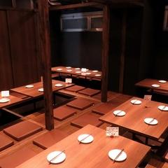 少人数~大人数宴会まで個室で対応可能◆時間無制限飲み放題