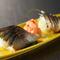 伊勢志摩沖で水揚げされた新鮮なサバ本来の旨味が凝縮『炙り燻製サバ』