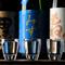 各地の日本酒の中からお好みをお選び下さい