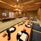 大広間は最大32名まで利用可。各種宴会の他、同窓会や懇親会に