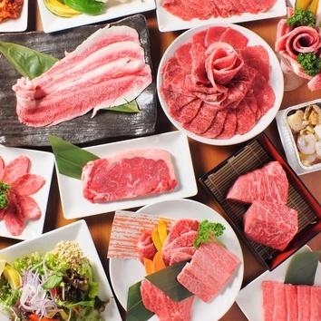 『肉屋の台所お手軽コース』カルビ等の定番焼肉食べ放題90分