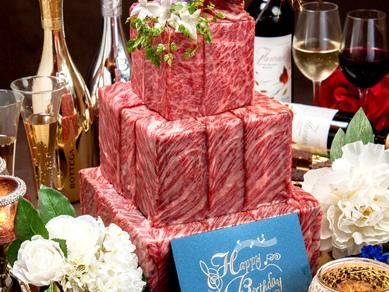 【究極のサプライズ】極上肉ケーキは5000円 ~!和牛A5ランク使用、 記念日やお祝いに♪