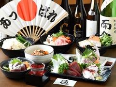 日本酒を含む飲み放題付コース!旬の食材を使って、お酒にぴったりのメニューをご用意。しかも内税です!