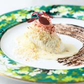 新鮮魚介を日替わりの皿に『築地鮮魚をシェフおすすめの調理法で』