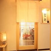 歌舞伎座隣にある隠れ家的鮨店。観劇前後や幕間にお気軽にどうぞ