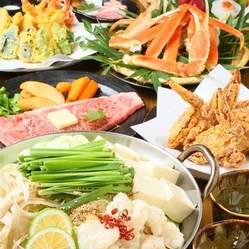 コクのある旨味が特徴の『美桜鶏の鶏しゃぶしゃぶ』がお楽しみいただけるコース。