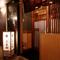 銀座の中心地に佇む情緒溢れる日本料理店