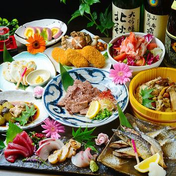 5月~6月◆3H飲放題!いわい鶏ステーキなど、得々コース2980円