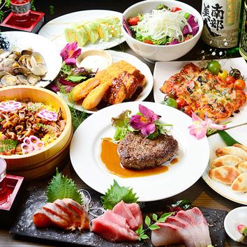3時間飲み放題★牛タン仙台味噌焼、豆富ステーキ【東北コース】