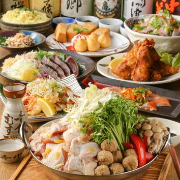 選べるお鍋◎鶏柚子塩or海鮮鍋『雪走』生ビール含250種2h飲放