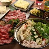 ぷりぷりのモツも、焼肉も両方食べれる欲張りプラン『大将焼肉&モツ鍋コース』120分飲み放題付