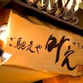 ここでしか飲めないようなレアな日本酒も用意