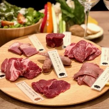 ◇女性限定!ひつじ愛コース 3980円