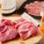 北海道産羊・野菜ふくすけ