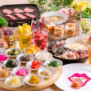 【料理のみ】グッドモーニング女子会*全26種7品¥2480