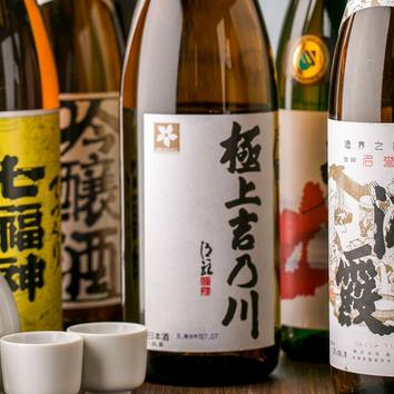 【期間限定×プレモル付】2H飲み放題が今なら1980円⇒980円!