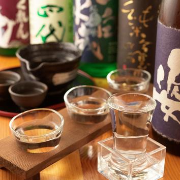 【ヒトサラ予約で】2H飲み放題単品プラン1500円《席のみご予約》