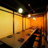 個室は2名~30名まで!コースは全コース飲み放題付2000円台~