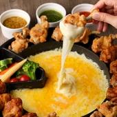 チーズ料理が豊富。チーズを使った創作料理が満載