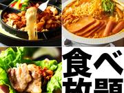 韓国料理 ×個室 居酒屋 Haru Haru 難波店