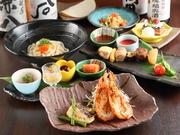 和食を中心に構成されているコースです。料理の内容は季節によって変わるため、訪れるたびに新たな美味しさと出合えます。中辻総料理長おすすめの季節メニューを堪能できる充実のプラン。