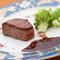 『厳選黒毛和牛のステーキ 赤ワインソース 季節の野菜を添えて』