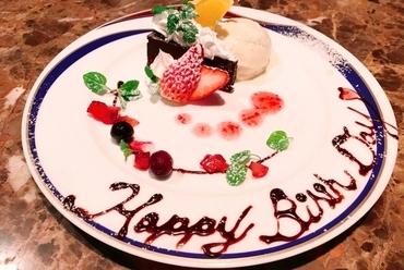 金沢 焼肉 誕生日