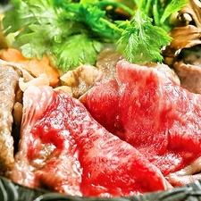 黒毛和牛すき焼き鍋
