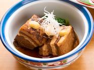とことん手間暇かけてつくった、とろけるような味わいの『自家製ヤマトポークの角煮』