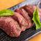 鎌倉時代から続く良牛、厳しい条件を満たした黒毛和牛「大和牛」