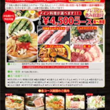 """《忘新年会に》お肉と鍋を一緒に選べる""""2H食べ飲み放題"""""""