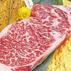 赤身ステーキが好きな人に食べてほしい希少部位です。