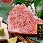 リブ芯を使用した極上の押し寿司です。