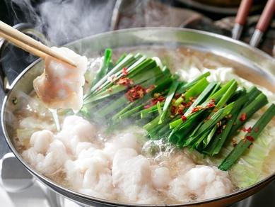 あっさりしながらも奥行きのある味わいで魅了する『もつ鍋』