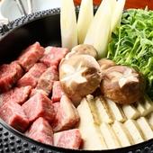 コクのある自家製八丁味噌ダレに負けない肉の旨味と存在感!『角切り牛フィレの牛鍋』