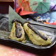 焼き茄子 西京味噌田楽