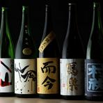 新しいスタイルの焼き鳥が、日本酒やワインの味わいと調和する