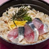 瀬戸内の新鮮魚介料理が自慢!