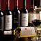 飲み比べも可能な極上のワインを、常時50種類以上豊富に取り揃え