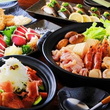 やおきの宴会! お料理7品・3000円コース【飲み放題追加可能】