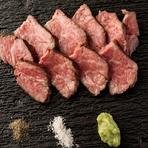 ザブトン肉の炙り焼き