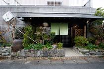 閑静な住宅街にひっそりと佇む【和食処 よし田】