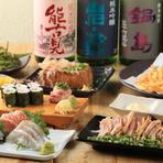 全国各地の専門店から仕入れた、30種類もの珍しい日本酒を堪能