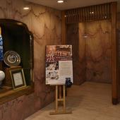 横浜中華街のホテルレストランで、格別な料理とおもてなしを演出