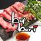 より多くの新鮮な肉が牧場から食卓へ直送されるように願って