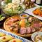 ボリューム満点の肉バルメニューが季節の宴を盛り上げる